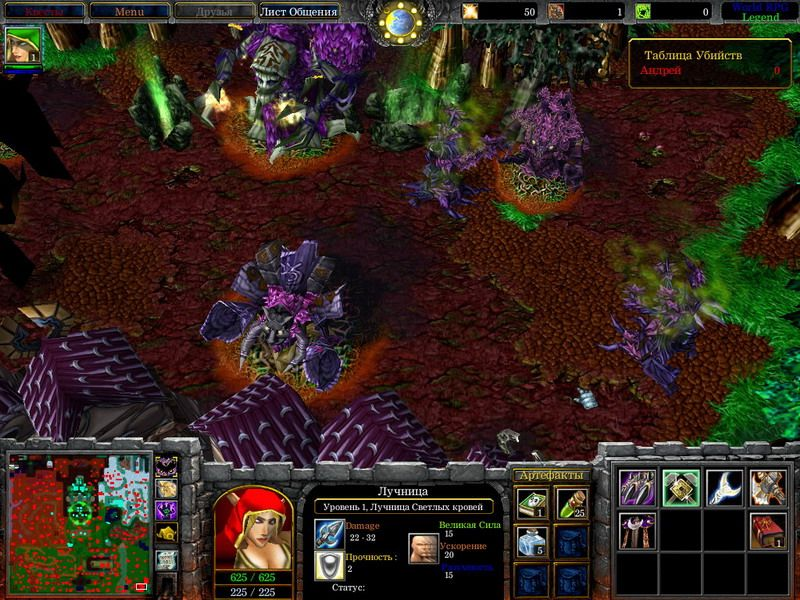 Tlcharger Warcraft III : The Frozen Throne